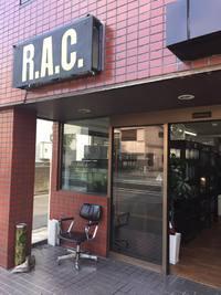 RAC 八王子 爬虫類専門店  【8月2日サービスあり】