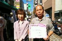 山本さん 2017/10/26 12:00:00