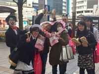 はちおうじハッピーバレンタイン'18② 2018/03/14 15:00:00