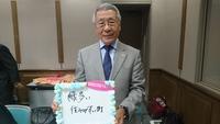 前八王子市長 黒須さん