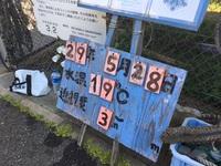 5.28 真鶴半島 岩