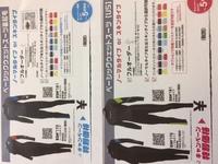 【5月まで】ウエットスーツキャンペーン