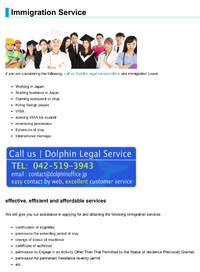 Contact us | Dolphin