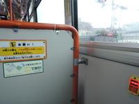 バスが停車してから席を立つのが日本式 2017/08/07 22:34:56