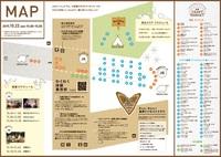 10/22開催 オープンキャンパスDAY東京校2017