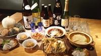 いまだけ あなただけ マコモダケ祭り♪♪~あじなお居酒屋day・消費者の健康に配慮している国内生産者を応援しよう!~