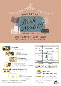 Book Meets!!! ~ひと箱古本市と小さなマルシェ~