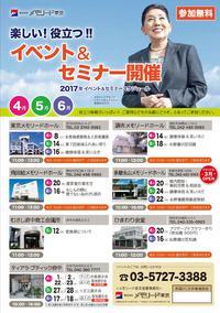 6/22(木)お葬式費用徹底解剖【多摩永山メモリードホール】