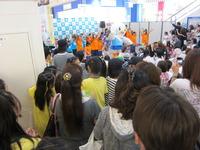 スポーツ祭東京2013 ダンスイベント