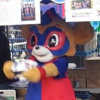 FC東京のマスコット、東京ドロンパをご紹介します! 2016/12/19 20:30:00