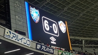 FC東京が6-0で快勝!!