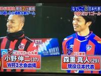 FC東京の森重選手かっこよすぎ! 2016/12/17 22:44:00