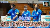 やべっちFCに元FC東京の三田選手出演! 2016/12/19 08:01:00