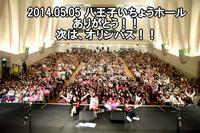 いい写真 2014/05/08 12:45:32