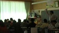 平山小学校学校保健活動