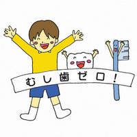 学校歯科医研修会