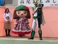 高尾山もみじ祭り2016