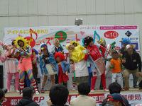 10/23 みずき通り秋フェス2016