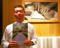 「南京」を現地の大学生が日本語で紹介する冊子、多摩出身の大学講師が企画し発刊