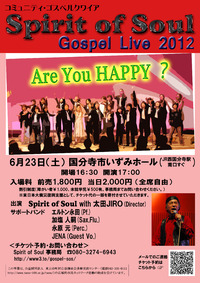 "Live 2012 ""Are You HAPPY?"""