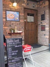 東福生ROOKIEでピザを 2009/10/03 19:21:00
