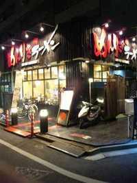 日野市 めんりき日野店 2010/04/01 01:48:10