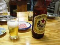 大島酒場・赤星でマグロ 2009/08/28 21:43:56