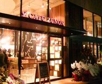 吉祥寺の文化発信!漫画×アート×カフェ CAFE ZENON 2009/11/22 09:45:12
