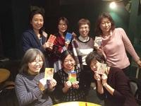 <癒しレポ> 12/21(水) tamafuriお茶会vol.2〜カードコーチング体験会〜