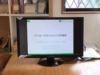 (GK)アンガーマネジメント入門講座【お子さま連れOK】