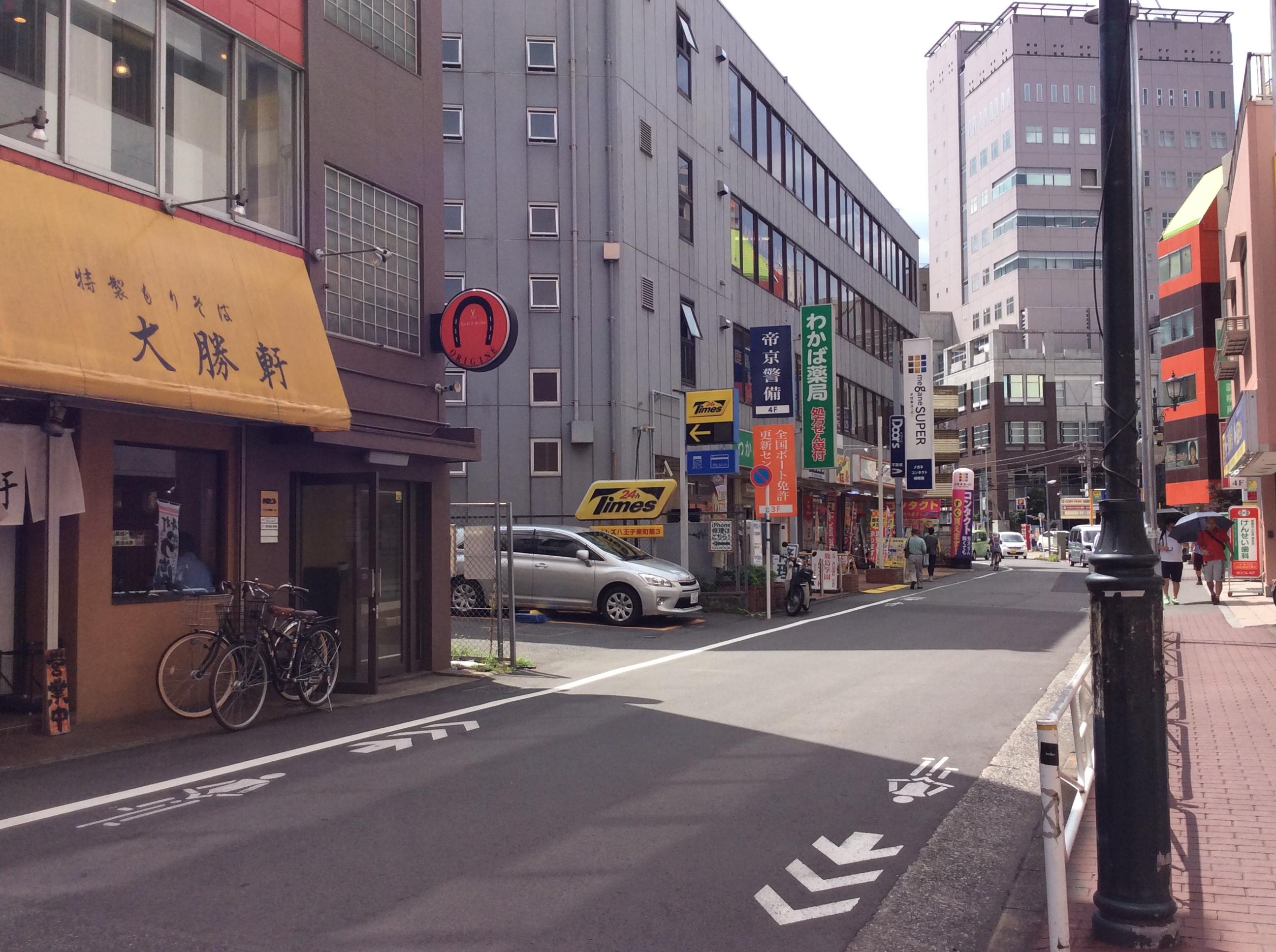 橋完ビル外観(京王八王子側)