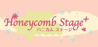 Honeycomb Stage  バナー