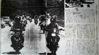 ▼まつろわぬバイク乗り『RIDING-HIGH』の伝説(Vol.07)