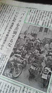 ▼まつろわぬバイク乗り『RIDING-HIGH』の伝説(Vol.34)