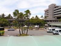 ハワイ到着