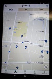 さんポキ・エリアマップ