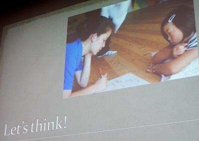 加藤綾音さん~Let's think !