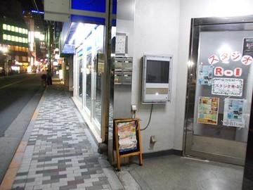 スタジオR-1入口