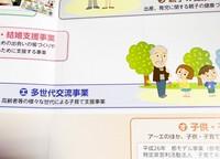 東京子育て応援事業に注目>公募説明会に参加しました。
