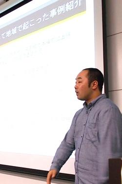 武蔵野映画社を起業した事例、課題、海外進出