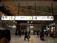 JR大崎駅コンコース