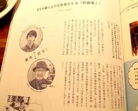 好齢BP記事載っている>多摩ら・び誌91号