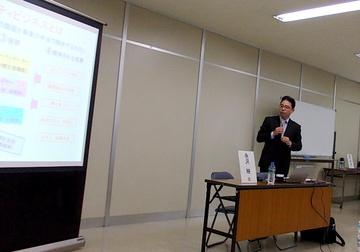 永沢さんの基調講演
