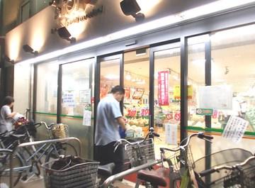 駅前スーパーマーケット