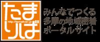 とりあえずブログ講座・矢川で>iPad利用、超初心者向け