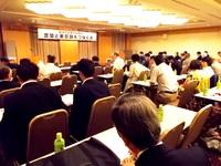 選ばれるまちを創る。笠間と東京圏をつなぐ会>参加報告