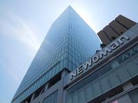 新宿 NEWoManとミライナタワー