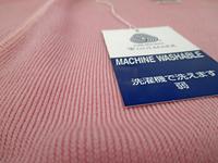 東京都八王子市高齢者・洋服・スラックス・カーディガン・セーター・肌着・下着・ウールの肌着・毛糸のパンツ・ 2017/11/13 11:04:30