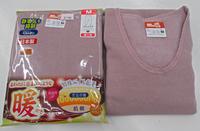 寒気をおさえこむ下着・八王子高齢者(シニア)洋服・肌着専門店イツミヤ・東京・おばあちゃん・年寄り・母親・80代・90代