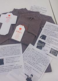 【日本の繊維工場と小さな肌着屋の商品開発のお話】東京都八王子市肌着・下着・専門店